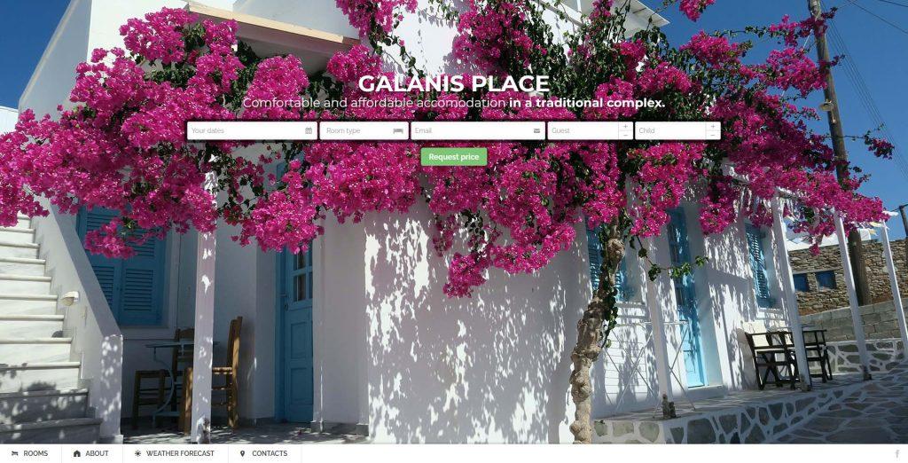 Galanisplace.com